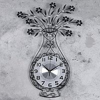 "Часы настенные, серия: Ажур, ""Ваза с цветами"", 46х69 см"