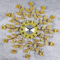 """Часы настенные, серия: Ажур, """"Цветочки"""", d=70 см"""
