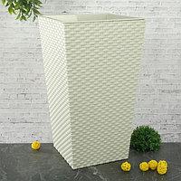 Кашпо со вставкой «Ротанг», вставка 11,2 л, цвет белый