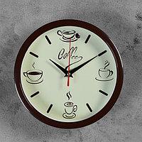 """Часы настенные круглые """"Coffee"""", обод коричневый, 22х22 см"""