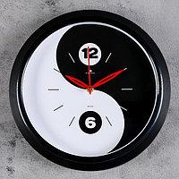 """Часы настенные круглые """"Инь-Янь"""", обод чёрный, 30х30 см  микс"""
