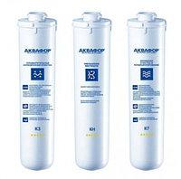 Комплект сменных модулей К3-КН-К7 для водоочистителя Аквафор Кристалл Н