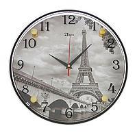 """Часы настенные, серия: Город, """"Эйфелева Башня"""", 30х30 см, микс"""