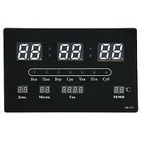 Часы настенные электронные с календарём, синие цифры, 33х20х3 см