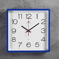"""Часы настенные квадратные """"Классика"""", 30х30 см синие Рубин"""