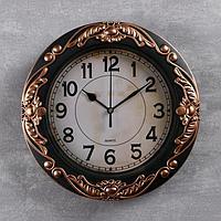 """Часы настенные, серия: Классика, """"Кимберли"""", медные, d=25 см, микс"""