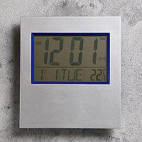 Часы настенные электронные с календарем и термометром 17.5х19 см