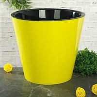 Кашпо со вставкой «Фиджи», 5 л, цвет жёлтый