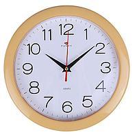 """Часы настенные """"Классика"""", """"Рубин"""", песочн. обод 23х23 см"""