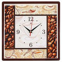 """Часы настенные квадратные """"Кофе"""", 30х30 см, обод чёрный"""