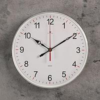 """Часы настенные круглые """"Классика"""", микс 25 см"""