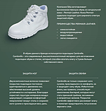 SAFE WAY Ботинки H522., фото 2