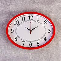 """Часы настенные овальные """"Классика"""", 20х27 см  красные микс"""