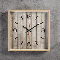 """Часы настенные квадратные """"Дерево"""", 30х30 см, обод бежевый"""