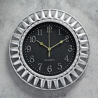 """Часы настенные, серия: Интерьер, """"Эпинет"""", 25х25 см"""