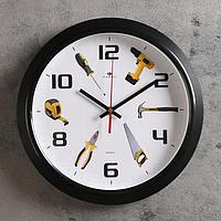 """Часы настенные круглые """"Инструмент"""", 30 см, обод чёрный"""