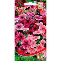 Семена цветов Петуния многоцветковая 'Шарм' Дом семян, О, 230 шт (комплект из 10 шт.)