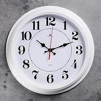 """Часы настенные круглые """"Классика"""", микс Рубин 35 см белые, ободок белый,"""