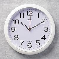 """Часы настенные круглые """"Классика"""",  белый обод, 29х29 см  микс"""