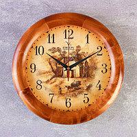 """Часы настенные, серия: Интерьер, """"Усадьба"""", деревянный обод, микс 30х30 см"""