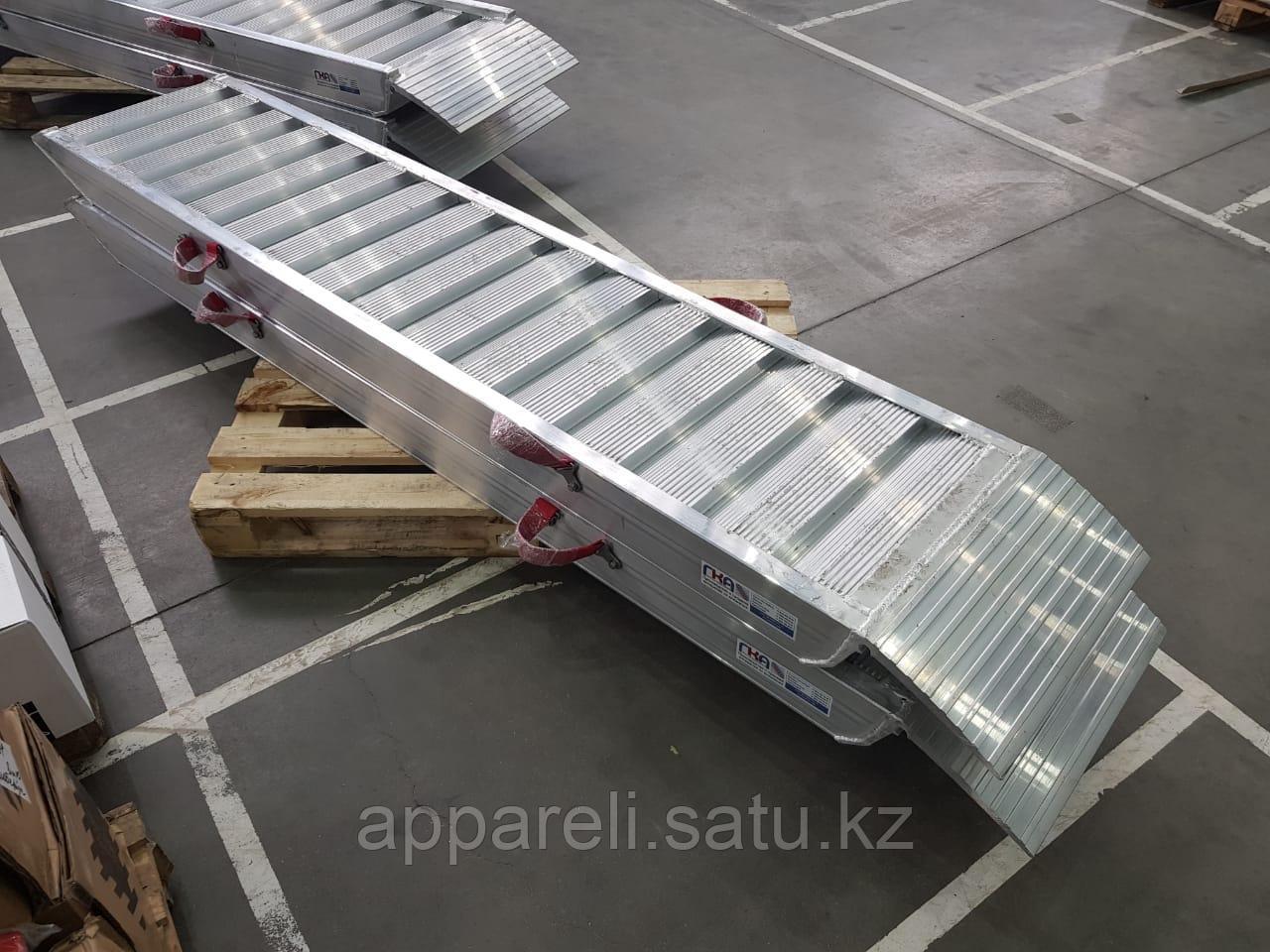 Алюминиевые аппарели от производителя 3 метра, 9,5 тонн