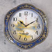 """Часы настенные, серия: Природа, """"Диабо"""",синие  35.5 см"""