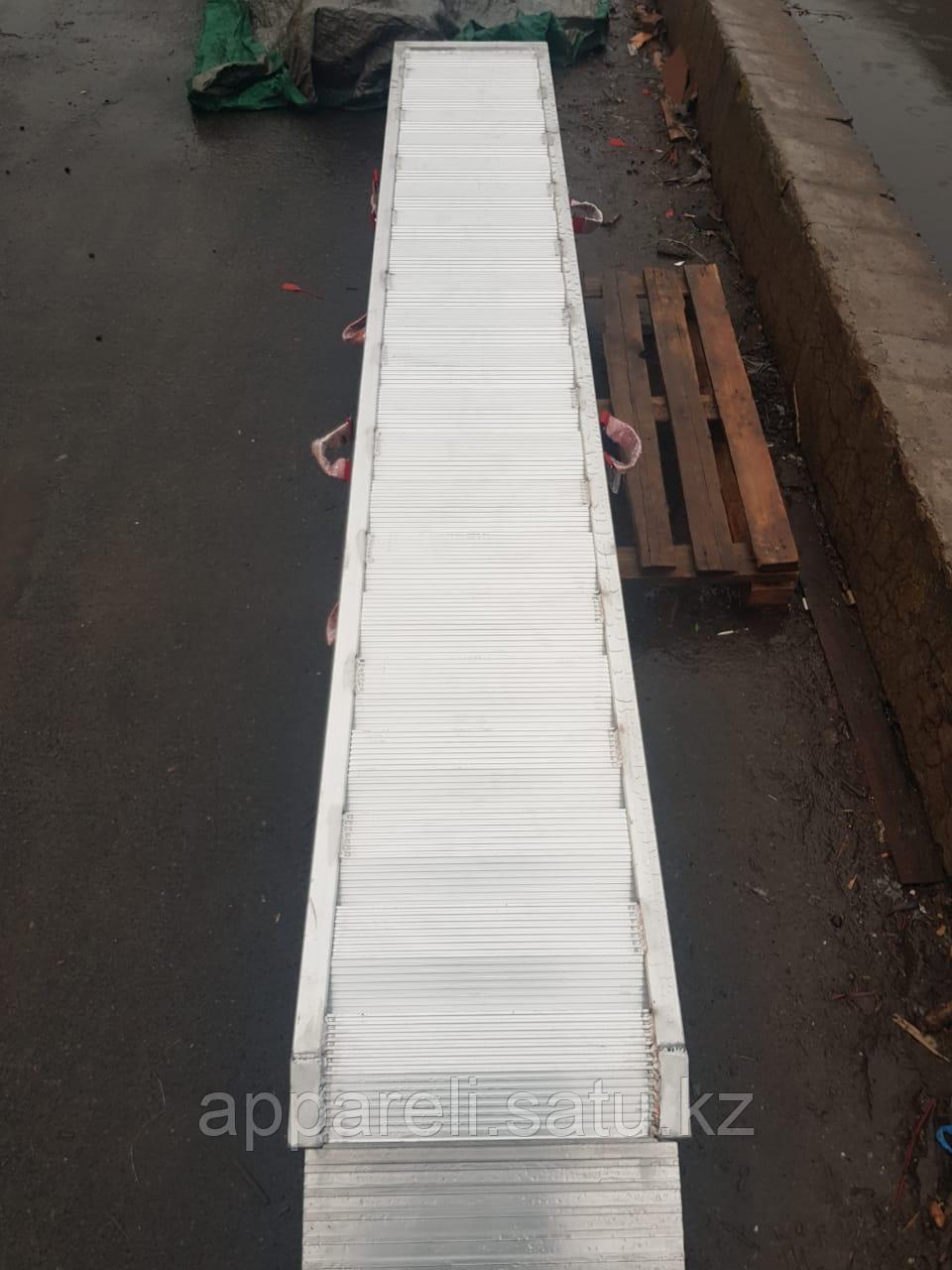 Алюминиевые аппарели от производителя 3,5 метра, 8,5 тонн