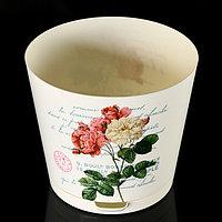 """Горшок для цветов с прикорневым поливом 4 л """"Easy Grow"""", D=20 см, цвет молочный прованс"""