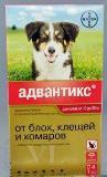 Адвантикс 250 для собак весом от 10 до 25 кг капли от насекомых и иксодовых клещей, 4 пипетки