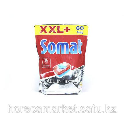 Таблетка для посуд.машины все-в-1 Somat 60шт, фото 2