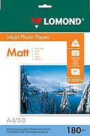 180g A4 50л Lomond матовая фотобумага L0102014 (19п.в кор)