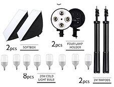 2 х Софтбокс комплекта 50×70 на 4 лампы на стойках + 8 ламп по 30 Ватт для постоянный света, фото 2