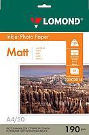 Фотобумага 190g A4 50л Lomond матовая двусторонняя фотобумага L0102015 matte-matte dual side