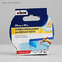 Профессиональная малярная лента UNIBOB для наружных работ 25мм х 25м синяя