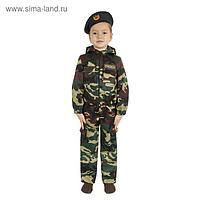 """Карнавальный костюм """"Спецназ"""", куртка, брюки, берет, рост 146 см, р-р 38"""