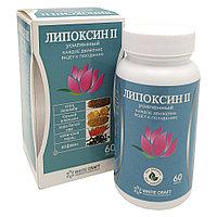 Липоксин-2 Усиленный