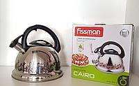 Чайник со свистком Fissman 3,0л CAIRO