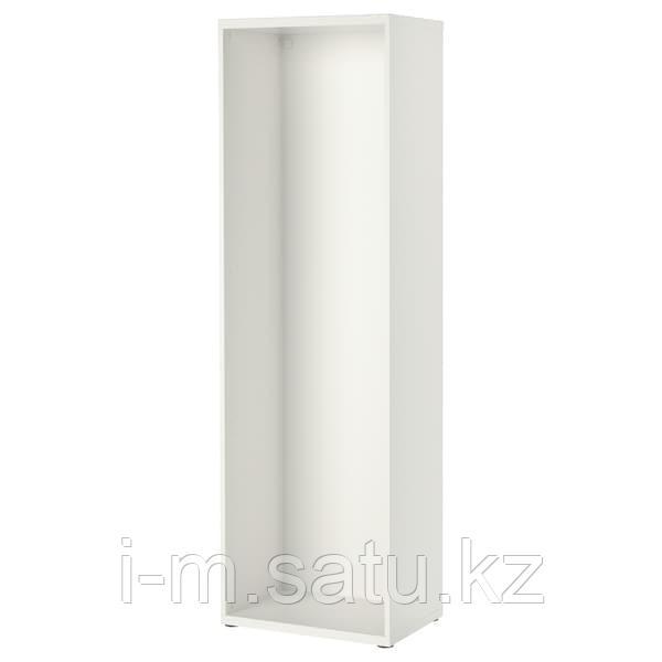 БЕСТО Каркас, белый, 60x40x192 см