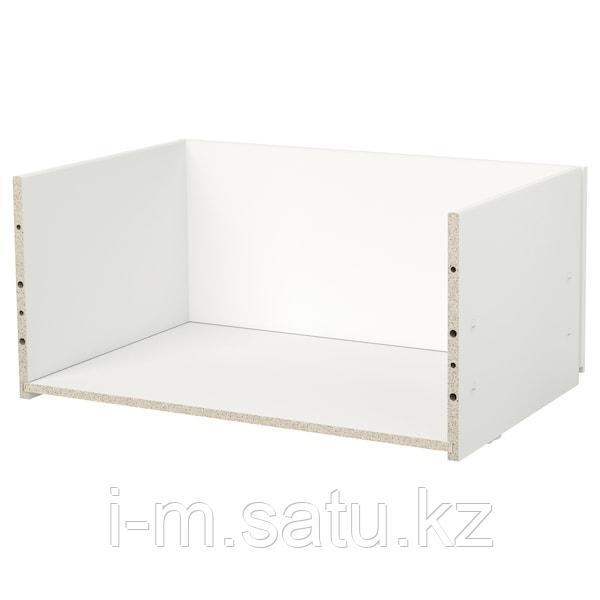 БЕСТО Каркас ящика, белый, 60x25x40 см