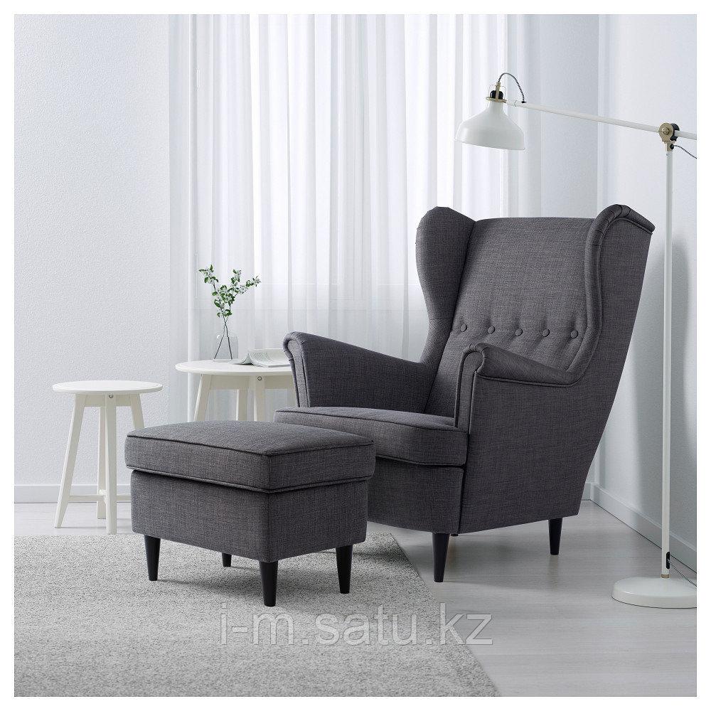 СТРАНДМОН Кресло с подголовником, Шифтебу темно-серый