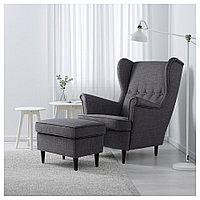 СТРАНДМОН Кресло с подголовником, Шифтебу темно-серый, фото 1