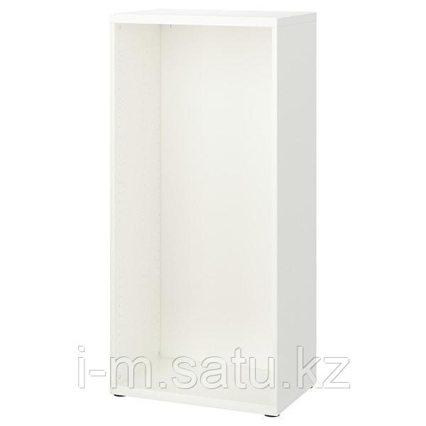 БЕСТО Каркас, белый, 60x40x128 см