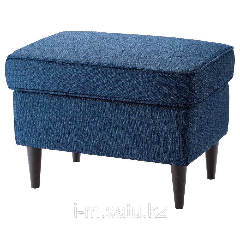 СТРАНДМОН Табурет для ног, Шифтебу темно-синий, синий