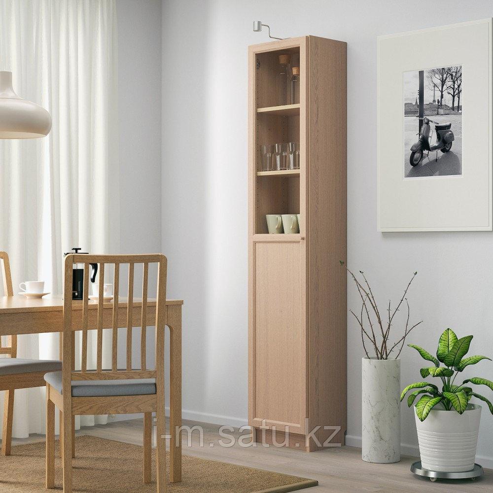 БИЛЛИ / ОКСБЕРГ Стеллаж/панельная/стеклянная дверь, дубовый шпон, беленый, стекло, 40x30x202 см
