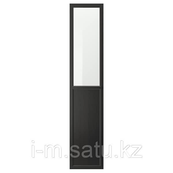 ОКСБЕРГ Панельн/стеклян дверца, черно-коричневый, 40x192 см