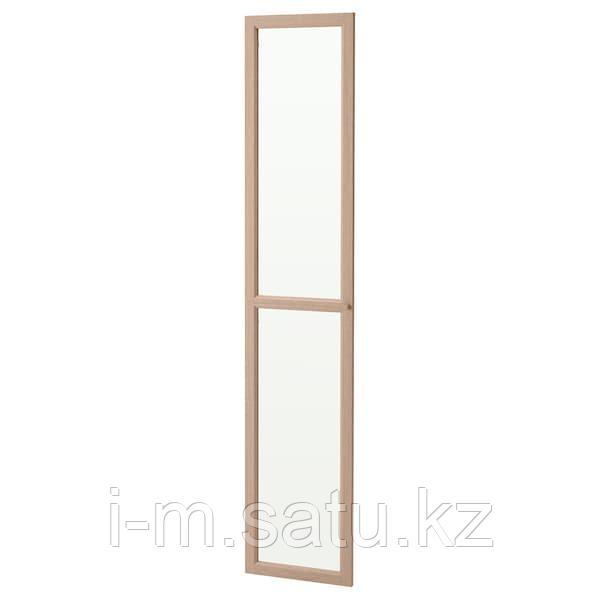 ОКСБЕРГ Стеклянная дверь, дубовый шпон, беленый, 40x192 см