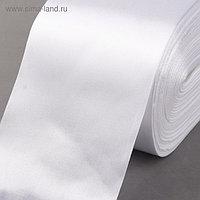 Лента атласная, 100 мм × 100 ± 5 м, цвет белый
