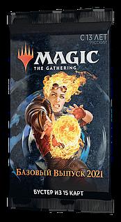 Настольная коллекционная карточная игра МТГ Бустер «Базовый выпуск 2021» (на русском)