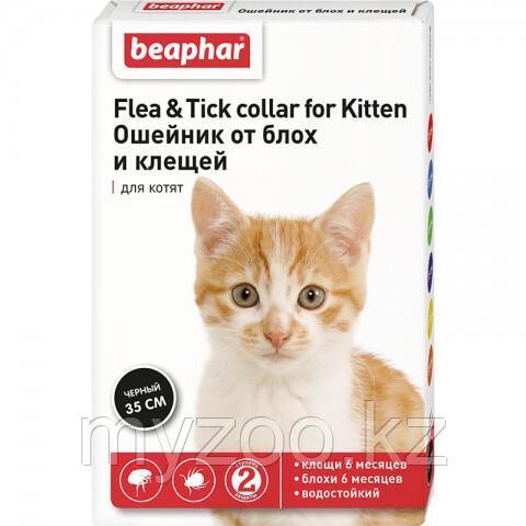 Beaphar, Беафар ошейник для котят от блох, 35см.