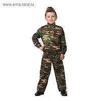 Карнавальный костюм «Разведчик», (куртка, брюки, пилотка), размер 34, рост 128 см